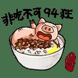 臺灣美食 千家百宴