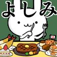 無難に使う☆よしみ☆ウサギ