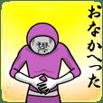 名字マンシリーズ「祖父江マン」