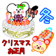 Bear Cake and Ermine sticker for Winter