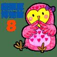 貓頭鷹.博物館 8 - 中文版