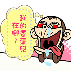 Funny Monkey Message Stickers