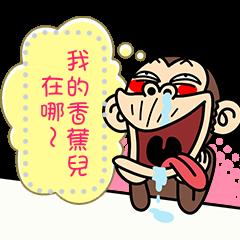 瘋狂的猴子 訊息貼圖