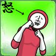 名字マンシリーズ「小木曽マン」