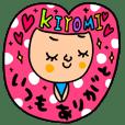 Many setkiyomi2