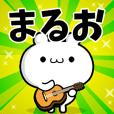 Dear Maruo's. Sticker!!