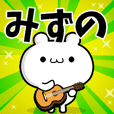Dear Mizuno's. Sticker!!