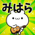 Dear Mihara's. Sticker!!