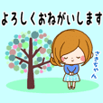 Sticker for exclusive use of Sakichan