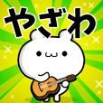 Dear Yazawa's. Sticker!!