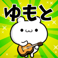 Dear Yumoto's. Sticker!!