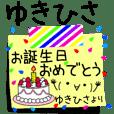 Yukihisa memo paper