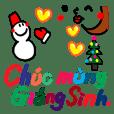 クリスマス&新年 ベトナム