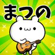Dear Matsuno's. Sticker!!