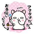 Hamster / Nagomu family sticker