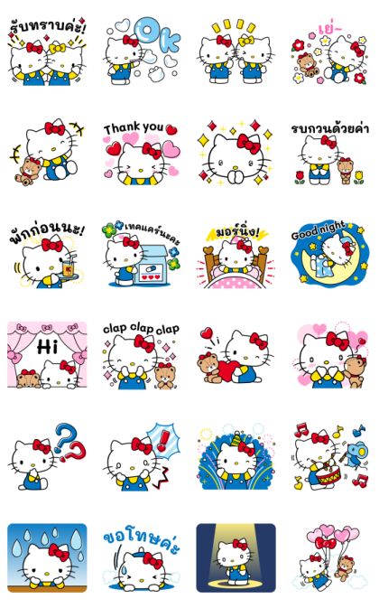 Hello Kitty Moving Backgrounds