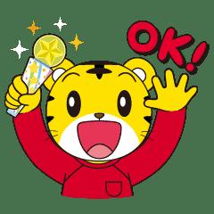 Shimajiro_moviesticker