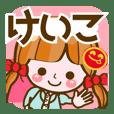 Cute Girl Keiko