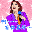 Let's Karaoke Effect Stickers