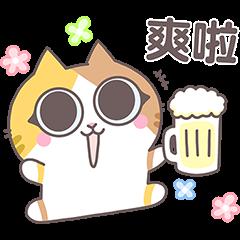Sinkcomic's Cats: Cute Yaya Effects