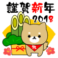 Various sticker of New Year's holidays 2