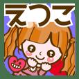 Cute Girl Etsuko