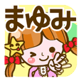 Cute Girl Mayumi