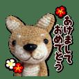 あみしばのお正月(あみくるみ柴犬)