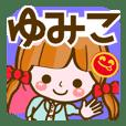 Cute Girl Yumiko