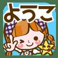 Cute Girl Yoko