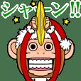 Cymbal monkey/Animated 7