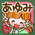 Cute Girl Ayumi