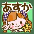 Cute Girl Asuka