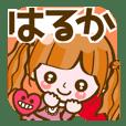 Cute Girl Haruka