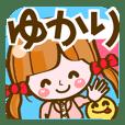 Cute Girl Yukari