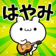 Dear Hayami's. Sticker!!