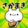 Dear Sakamaki's. Sticker!!