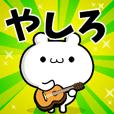 Dear Yashiro's. Sticker!!