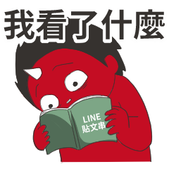 LINE Timeline × Black Comedy
