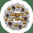 ちょっと大人のクリスマス