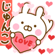 Rabbit Usahina love jyunko