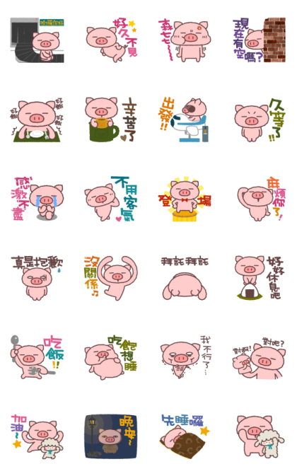 Butata's Animated Stickers: Part 3