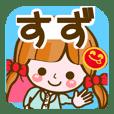 Cute Girl Suzu