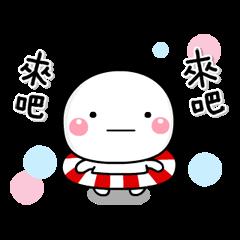 สติ๊กเกอร์ไลน์ Animated Shiromaru Summer Stickers