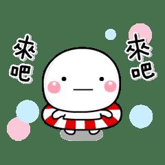 會動的!Shiromaru夏日悠閒時光