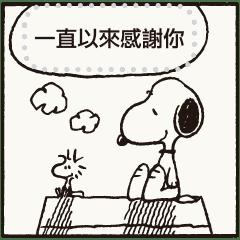 【漫畫貼圖】 Snoopy