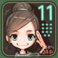 ガルスタ★11 お団子さん斜めバング