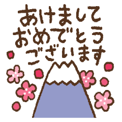 Konko's Happy new year 4