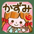 Cute Girl Kazumi