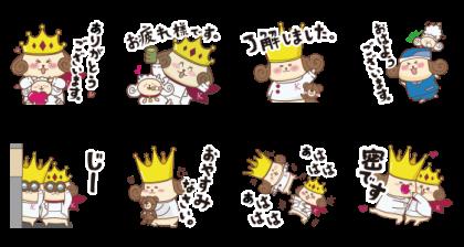 Kokuo & JoeOsilk daily stickers
